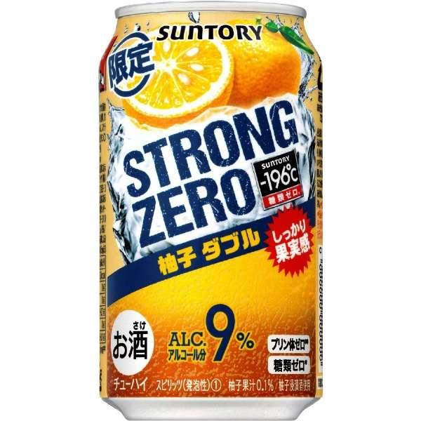 [数量限定] -196℃ ストロングゼロ 柚子ダブル (350ml/24本)【缶チューハイ】
