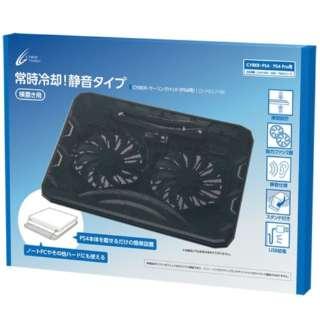 CYBER・クーリングパッド(PS4用) CY-P4CLP-BK 【PS4】