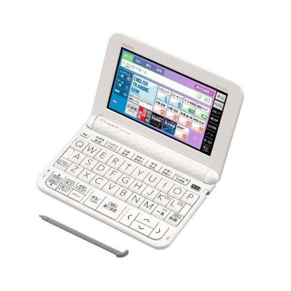 電子辞書「エクスワード(EX-word)」(高校生モデル・209コンテンツ搭載) XD-Z4800WE (ホワイト) ホワイト