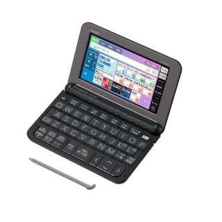 電子辞書「エクスワード(EX-word)」(高校生モデル・209コンテンツ搭載) XD-Z4800BK (ブラック) ブラック
