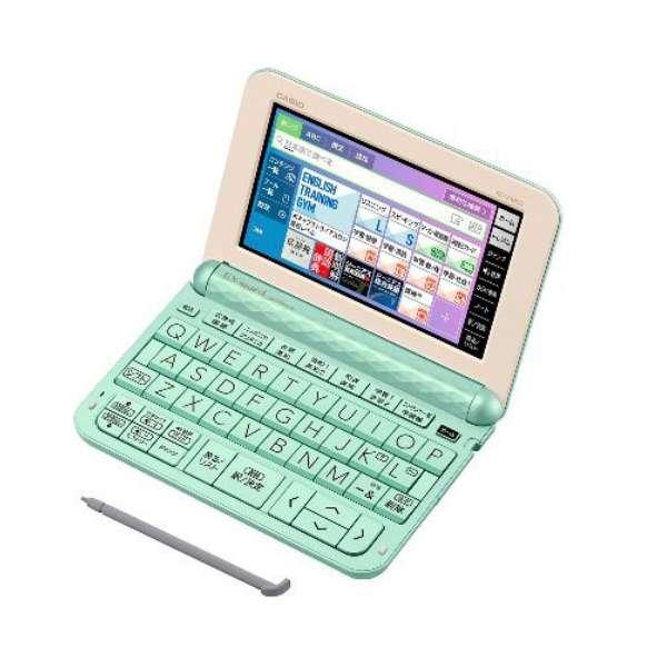 電子辞書「エクスワード(EX-word)」(高校生モデル・209コンテンツ搭載) XD-Z4800GN (グリーン) グリーン