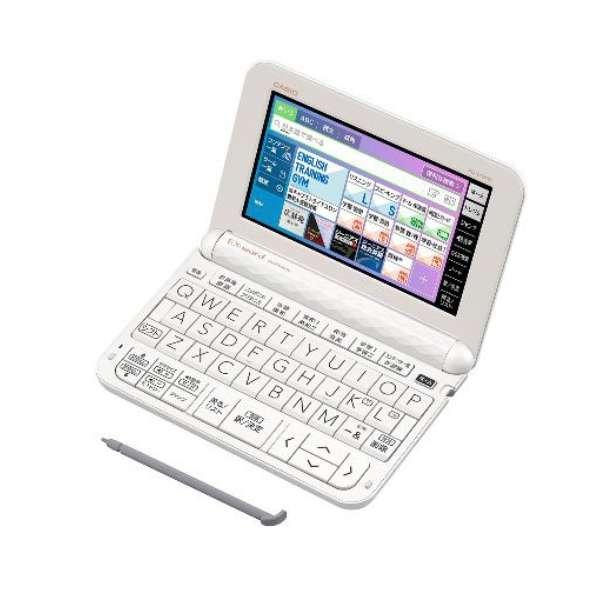 電子辞書「エクスワード(EX-word)」(高校生・進学校モデル・229コンテンツ搭載) XD-Z4900WE (ホワイト) ホワイト