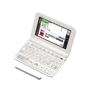 電子辞書「エクスワード(EX-word)」(中学生モデル・170コンテンツ搭載) XD-Z3800WE (ホワイト) ホワイト