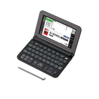 電子辞書「エクスワード(EX-word)」(中学生モデル・170コンテンツ搭載) XD-Z3800BK (ブラック) ブラック