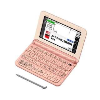電子辞書「エクスワード(EX-word)」(中学生モデル・170コンテンツ搭載) XD-Z3800PK (ピンク) ピンク