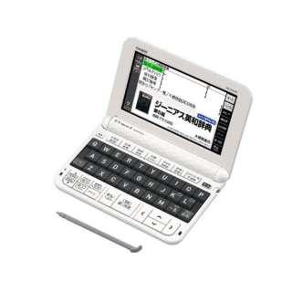 電子辞書「エクスワード(EX-word)」(高校生スタンダードモデル・30コンテンツ搭載) XD-Z4000 ホワイト