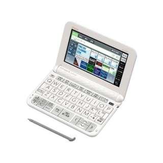 電子辞書「エクスワード(EX-word)」(大学生・文系モデル・186コンテンツ搭載) XD-Z9800WE (ホワイト) ホワイト