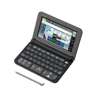 電子辞書「エクスワード(EX-word)」(大学生・文系モデル・186コンテンツ搭載) XD-Z9800BK (ブラック) ブラック