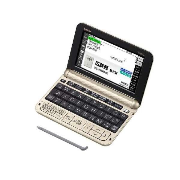 電子辞書「エクスワード(EX-word)」(生活・教養モデル・160コンテンツ搭載) XD-Z6500GD (ゴールド) シャンパンゴールド