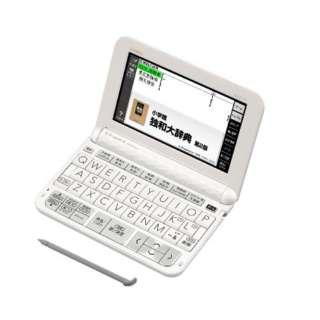 電子辞書「エクスワード(EX-word)」(ドイツ語モデル・100コンテンツ搭載) XD-Z7100 ホワイト