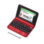 電子辞書「エクスワード(EX-word)」(中国語モデル・110コンテンツ搭載) XD-Z7300RD (レッド) レッド