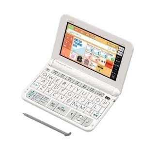 電子辞書「エクスワード(EX-word)」(スペイン語・ポルトガル語モデル・100コンテンツ搭載) XD-Z7500 ホワイト