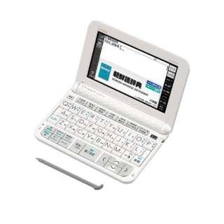 電子辞書「エクスワード(EX-word)」(韓国語モデル・100コンテンツ搭載) XD-Z7600 ホワイト