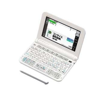電子辞書「エクスワード(EX-word)」(ロシア語モデル・100コンテンツ搭載) XD-Z7700 ホワイト