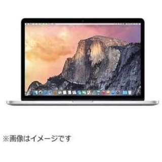MacBookPro 15インチ Touch Bar搭載 カスタマイズモデル[2016年/SSD 1TB/メモリ 16GB/2.9GHzクアッドコア Core i7]シルバー MLW92J/A