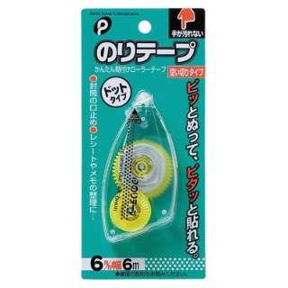 [テープのり]のりテープ 6mm巾 05-031