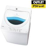 【アウトレット品】 全自動洗濯機 グランホワイト [洗濯5.0kg /乾燥機能無 /上開き] AW-5G5-W 【生産完了品】