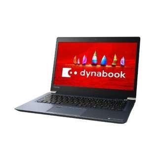PUX53FLPNEA ノートパソコン dynabook (ダイナブック) オニキスブルー [13.3型 /intel Core i3 /SSD:128GB /メモリ:4GB /2018年2月モデル]