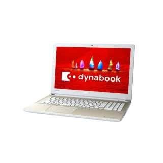 PTX5FGP-REA ノートパソコン dynabook (ダイナブック) サテンゴールド [15.6型 /intel Core i3 /HDD:1TB /メモリ:4GB /2018年1月モデル]