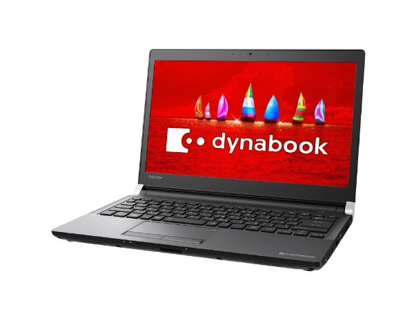 【OFFICE なし】 【新品・送料無料】 PT75DBP-BJA2※ [プレシャスブラック] dynabook T75 T75/ ノートパソコン/15.6 DB / 東芝 Core i7/1TB/8GB/ インチ/