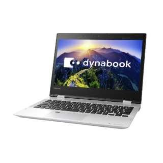 PV72FSP-NEA ノートパソコン dynabook (ダイナブック) プレシャスシルバー [12.5型 /intel Core i5 /SSD:256GB /メモリ:8GB /2018年2月モデル]