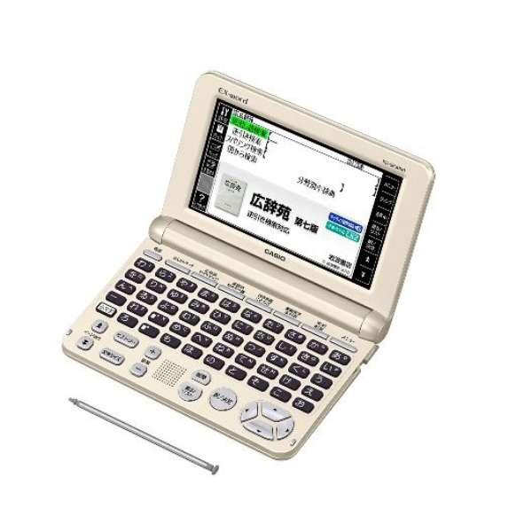 電子辞書「エクスワード(EX-word)」(生活・教養モデル・50コンテンツ搭載) XD-SK5000GD (ゴールド) シャンパンゴールド