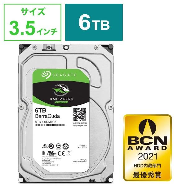 ST6000DM003 [6TB SATA600]