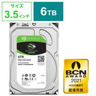 ST6000DM003 内蔵HDD BarraCuda [3.5インチ /6TB] 【バルク品】