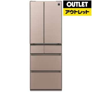 【アウトレット品】 プラズマクラスター冷蔵庫 [6ドア /観音開きタイプ /455L] SJ-GS46C-T  メタリックブラウン 【生産完了品】