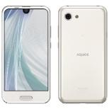 【防水・おサイフケータイ対応】AQUOS R compact SH-M06ホワイト「SH-M06-W」  Snapdragon 660 4.9型・メモリ/ストレージ: 3GB/32GB nanoSIMx1 SIMフリースマートフォン