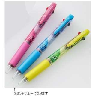 [3色 油性ボールペン] 限定 ジェットストリーム アクティブカラー(0.7mm /黒・赤・青) SXE3-400-07.32 ミントブルー