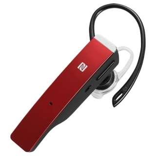 BSHSBE500RD ヘッドセット レッド [ワイヤレス(Bluetooth) /片耳 /イヤフックタイプ]