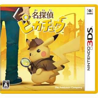 名探偵ピカチュウ 【3DS】