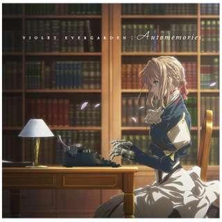 Evan Call(音楽)/TVアニメ『ヴァイオレット・エヴァーガーデン』オリジナルサウンドトラック 【CD】