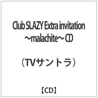 TVサントラ:Club SLAZY Extra invitation -malachite-CD 【CD】