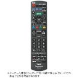 純正テレビ用リモコン【部品番号:N2QAYB001091】