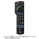 純正テレビ用リモコン【部品番号:N2QAYB001110】