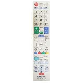 RC002 テレビ用リモコン