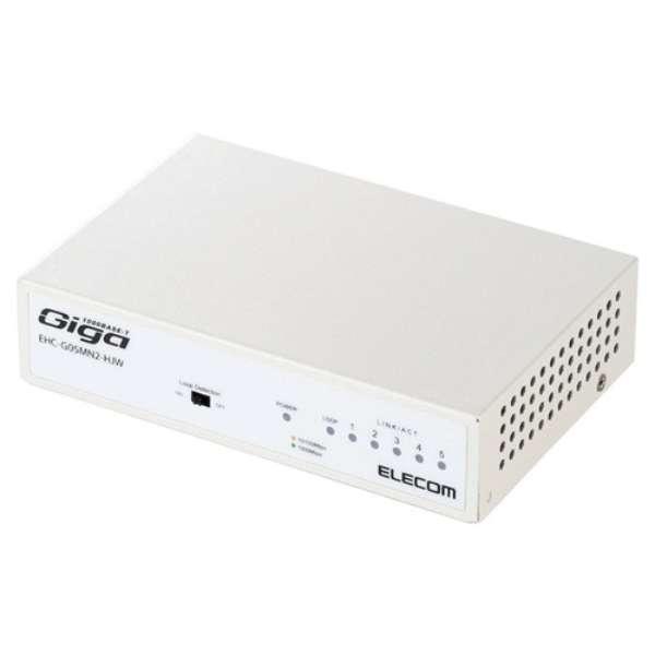 Giga対応スイッチングHub/5ポート/金属筐体/磁石付き/電源内蔵モデル EHC-G05MN2-HJW