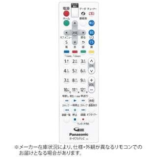 純正テレビ用リモコン【部品番号:TZTN201A2EJ】