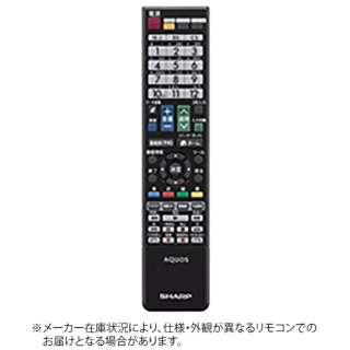 純正テレビ用リモコン【部品番号:0106380436】