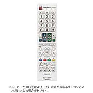 純正テレビ用リモコン【部品番号:0106380456】