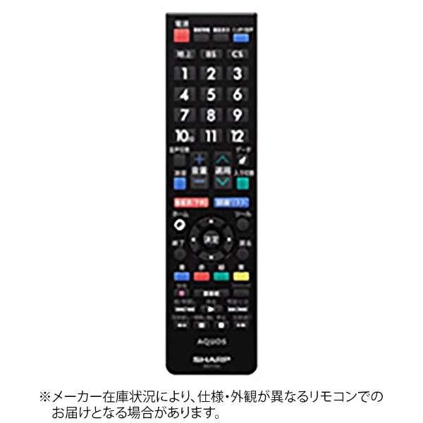 純正テレビ用リモコン【部品番号:0106380482】