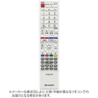 純正テレビ用リモコン【部品番号:0106380481】