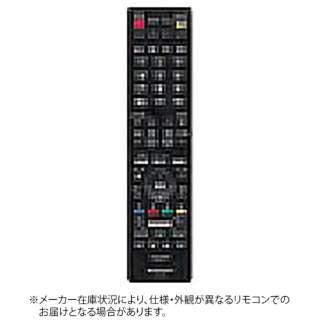 純正テレビ用リモコン【部品番号:0106380486】