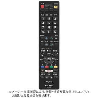 純正テレビ用リモコン【部品番号:0106380478】