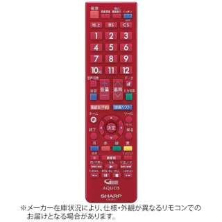 純正テレビ用リモコン【部品番号:0106380514】