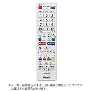 純正テレビ用リモコン【部品番号:0106380483】