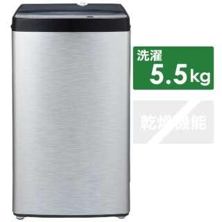 JW-XP2C55E-XK 全自動洗濯機 URBAN CAFE SERIES(アーバンカフェシリーズ) ステンレスブラック [洗濯5.5kg /乾燥機能無 /上開き]