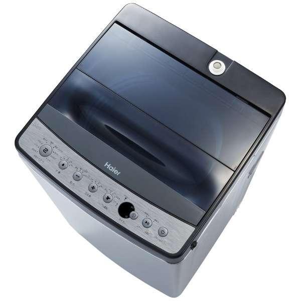 JW-XP2C55E 全自動洗濯機 URBAN CAFE SERIES ステンレスブラック [洗濯5.5kg /乾燥機能無 /上開き]